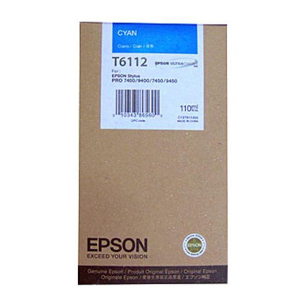 CARTUTX EPSON (T6112) CIAN 110ml